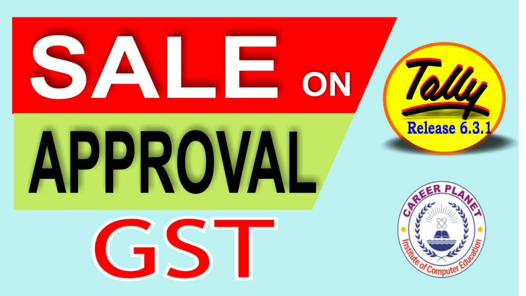 sales on approval under GST