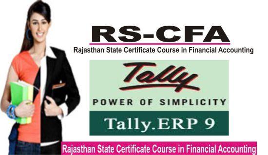 Tally GST Course|Tally Course|Tally Course in Udaipur