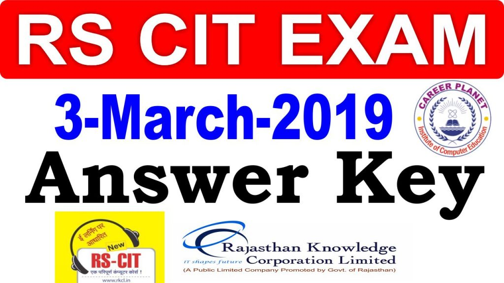 rscit exam answer key 3 March 2019