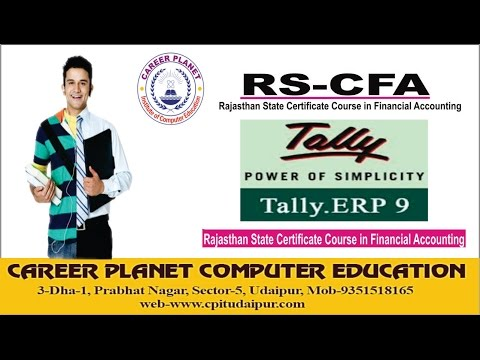 Tally GST Course Detail-Syllabus,Exam Pattern,Books