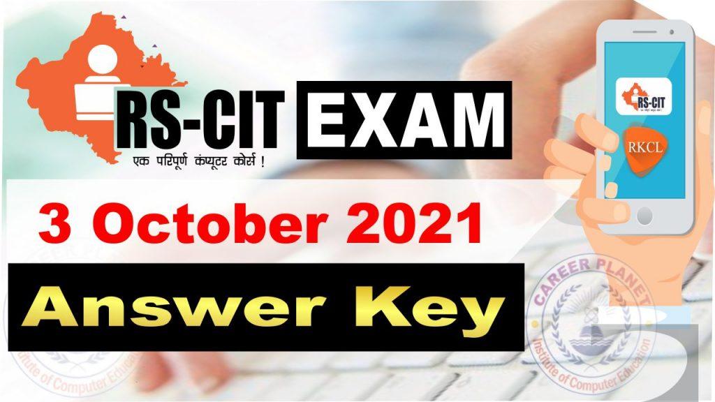 rkcl rscit exam answer key 3 October 2021